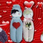 Sevgililer Gününe Özel!
